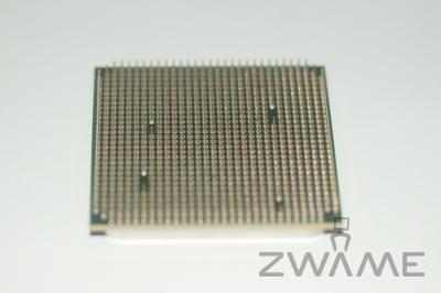 [Analise] AMD Athlon II X4 640 DSC_0342th