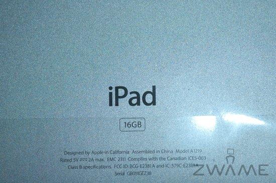 [Analise] iPad DSC_9304