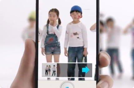 Panorama VR da LG