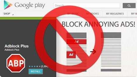 Google Play - Bloqueio de Anuncios