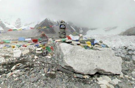 Everest no Google Maps
