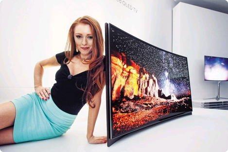 Samsung OLED Curvo