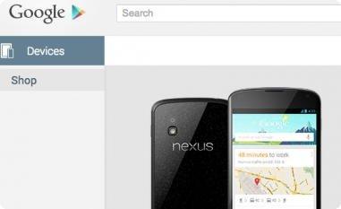 Google Play novo logotipo