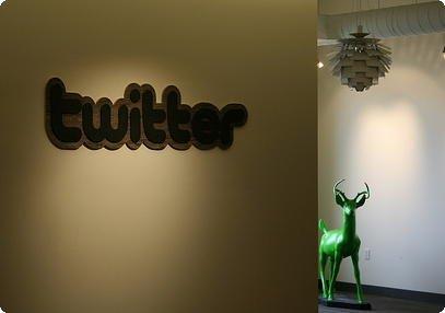 Twitter sede