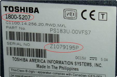 Quanta 308F Tugatech-2011-12-08_18.36.53
