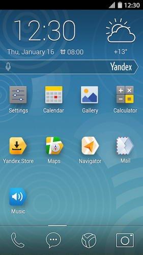 yandex.kit