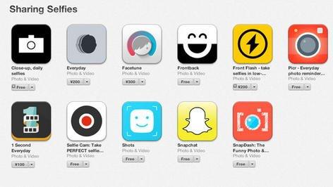 app store selfies