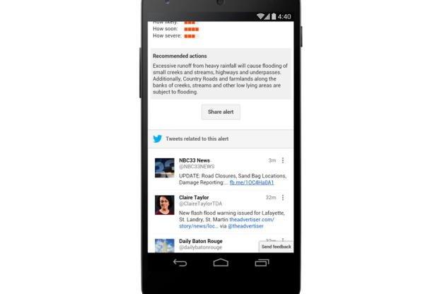 google public alerts
