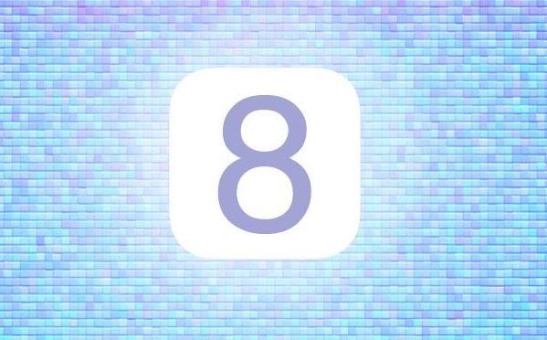 ios 8 beta