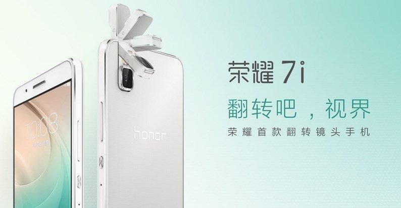 huawei i7