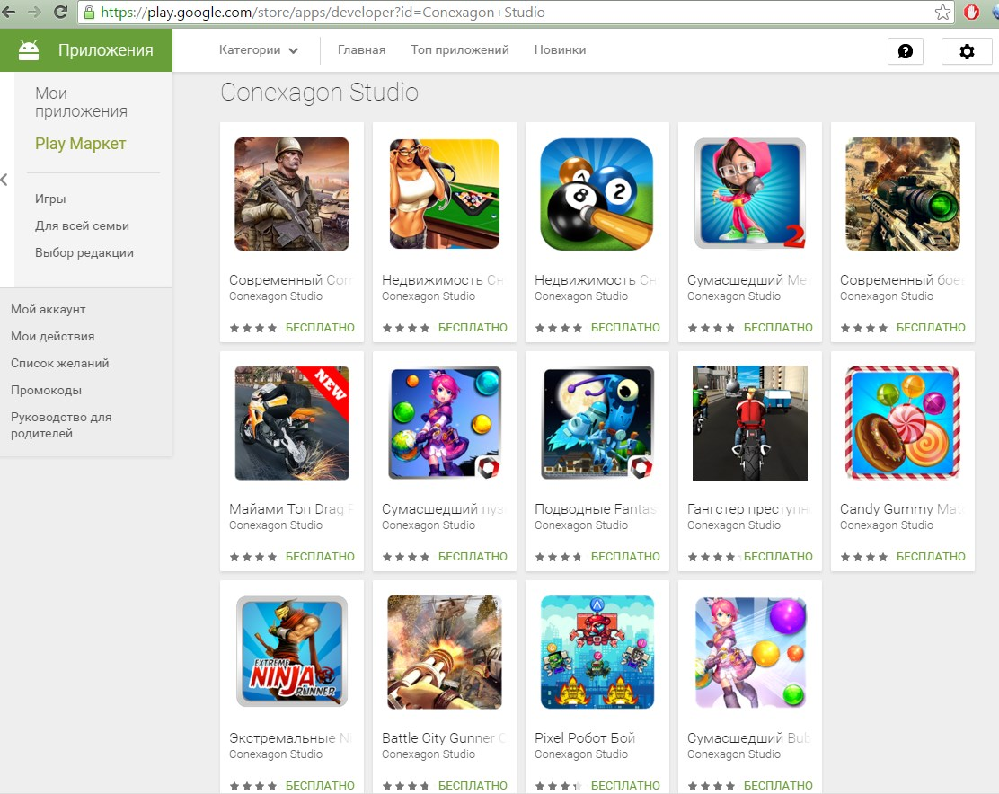 60 Jogos Para Android Infectados Na Google Play Tugatech