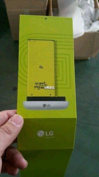 lg g5 bateria