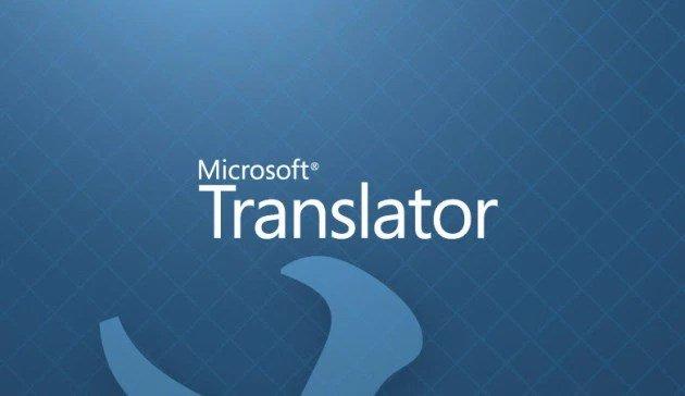 Microsoft tradutor