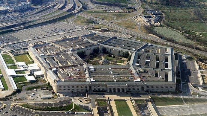 pentagono nos EUA