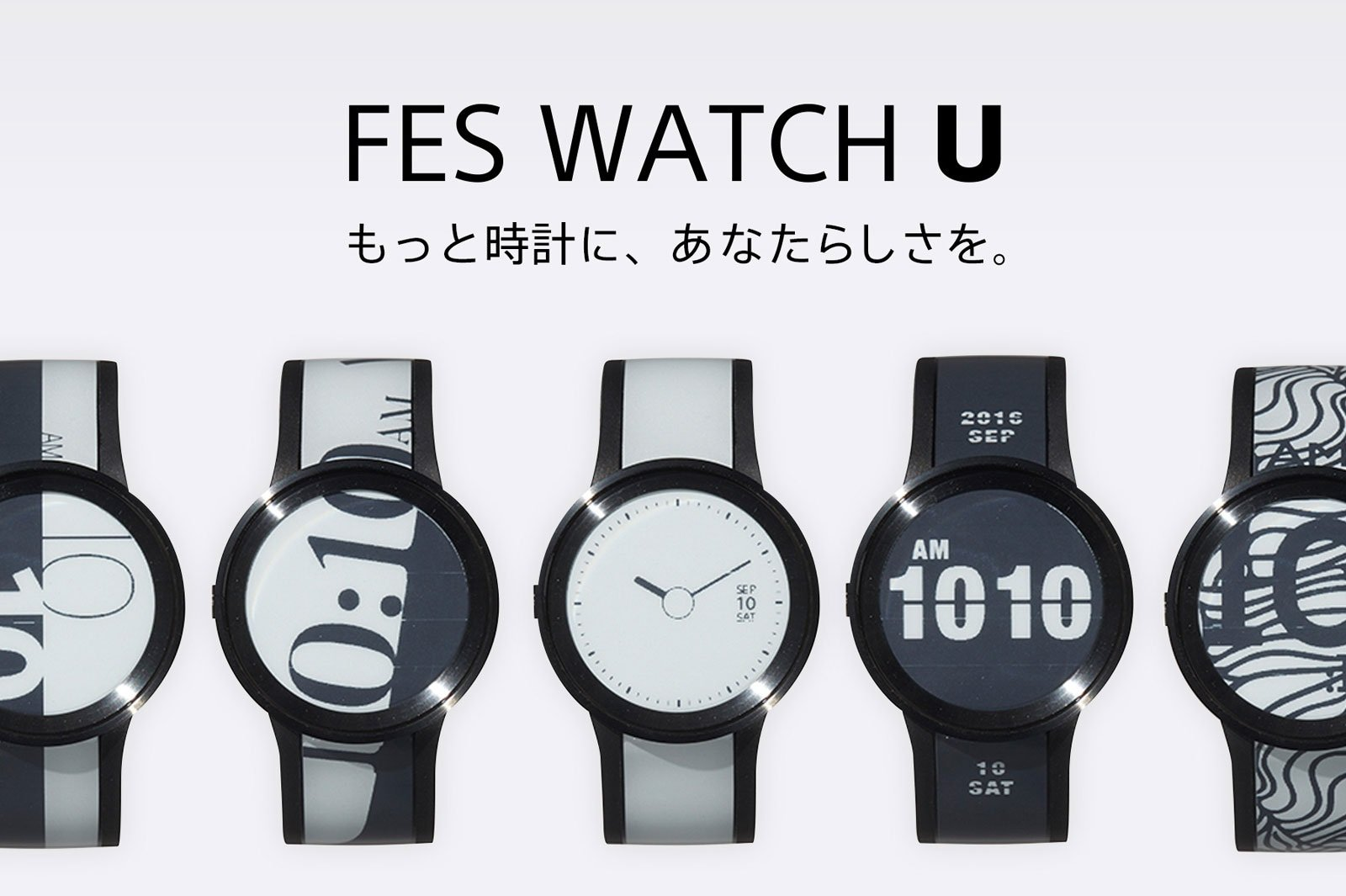Sony FES Watch U