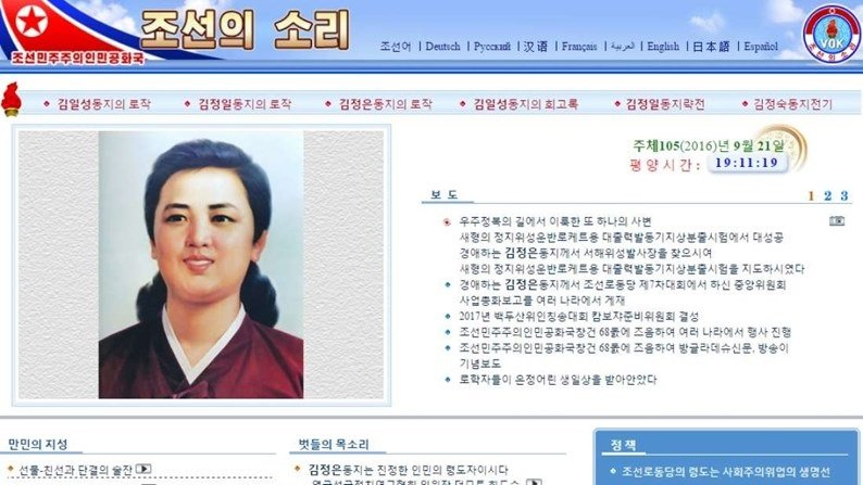 coreia do norte website