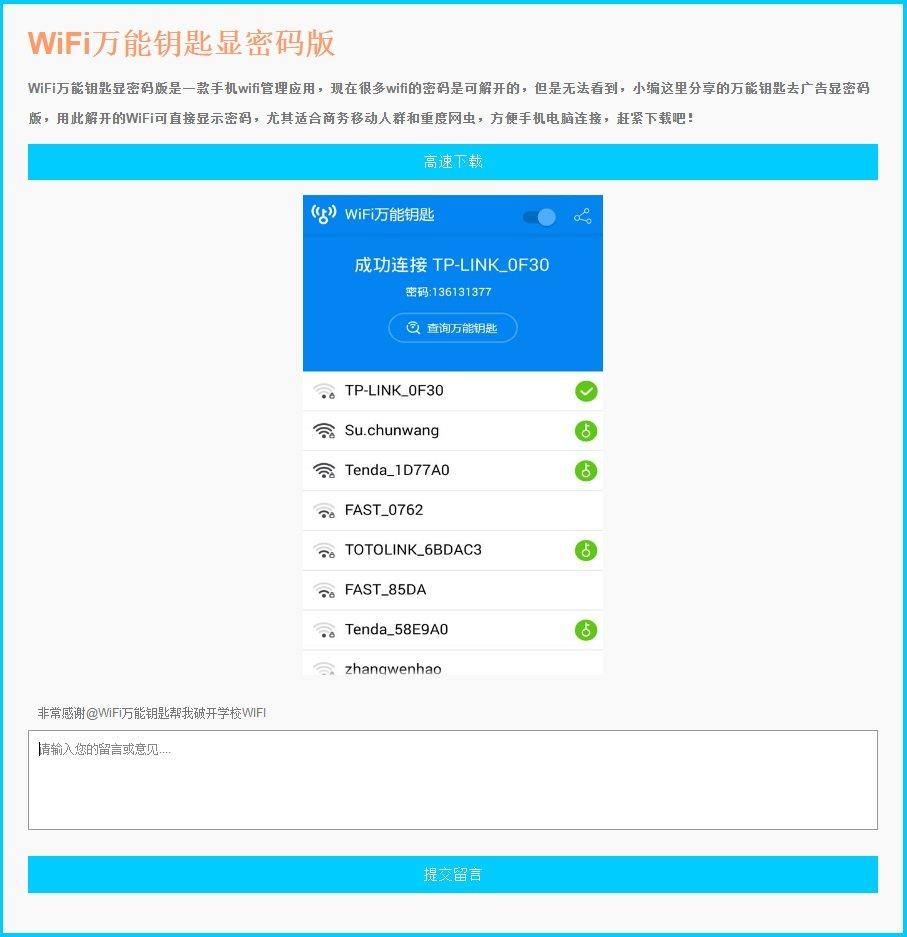 imagem do malware