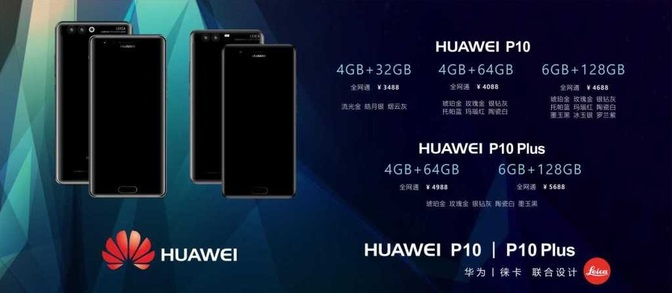 Huawei P10 e do P10 Plus