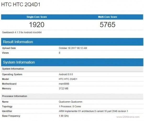imagem do benchmark htc u11