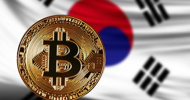 bitcoin coreia do sul