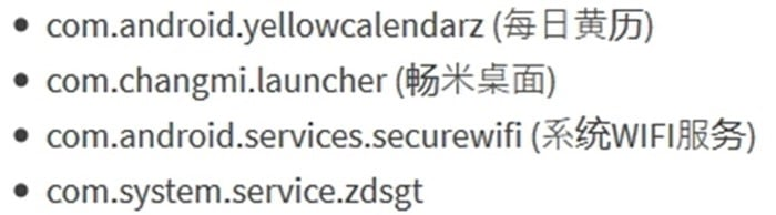 pacotes malware