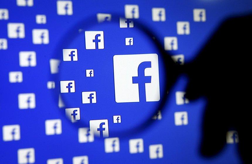 Seus dados do Facebook foram roubados? Saiba com um clique