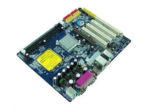 Motherboard da Intel